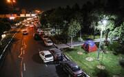 شرایط اضطراری و آمادهباش در تهران تا چه زمانی ادامه دارد؟