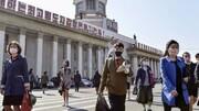 کمک چین به کره شمالی برای مبارزه با کرونا  | ماسک بر چهره شهروندان پیونگیانگ