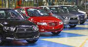 تفاوت افزایش قیمت خودروهای سایپا و ایران خودرو | فروش خودرو به صورت قرعهکشی شد