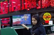 معاملات امروز بورس تهران پرنوسان است | شاخص کل ۱.۹۹ میلیون واحد