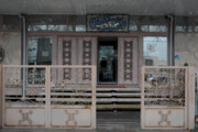 ساماندهی موزه و اماکن تاریخی ارومیه