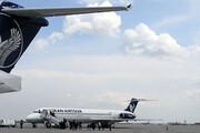 تجهیز فرودگاه مشهد به سیستمهای کمکناوبری مدرن