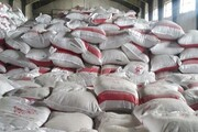 ۸۲۰ تن برنج با نرخ مصوب دولتی در ایلام توزیع شد