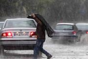 هشدار | احتمال وقوع سیلاب در برخی مناطق خراسان رضوی