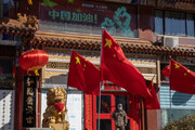 چین همه را غافلگیر کرد
