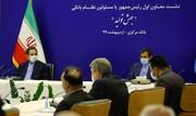 خط قرمز دولت در بودجه   واکنش جهانگیری به کسانی که منتظر ونزوئلایی شدن اقتصاد ایران بودند