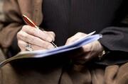 تصویر دستخط سید محمد خاتمی برای درگذشت استاد محمدرضا شجریان