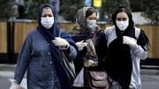 جدیدترین آمار فوتیها و مبتلایان کرونا در ایران   وضعیت ۲۶۷۳ نفر وخیم است   یک استان در وضعیت نامناسب