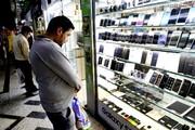شتاب افزایش قیمت موبایل در بازار اصفهان
