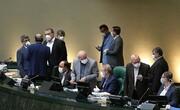 دو مصوبه مهم مجلس درباره حقوقدانانشورای نگهبان