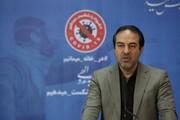 آغاز سیر نزولی کرونا در ایران | ابلاغ پروتکلهای سختگیرانه برای کنکور | برگزاری هرگونه مراسم در فضای سربسته ممنوع