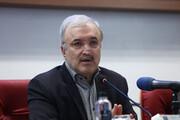 تشدید محدودیتهای کرونا | خبر خوش نمکی؛ ورود اولین محموله واکسن کرونا به ایران | انگلیسیها درباره کرونای جهشیافته دروغ گفتند