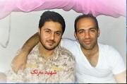 یک نیروی سپاه پاسداران در سوریه به شهادت رسید