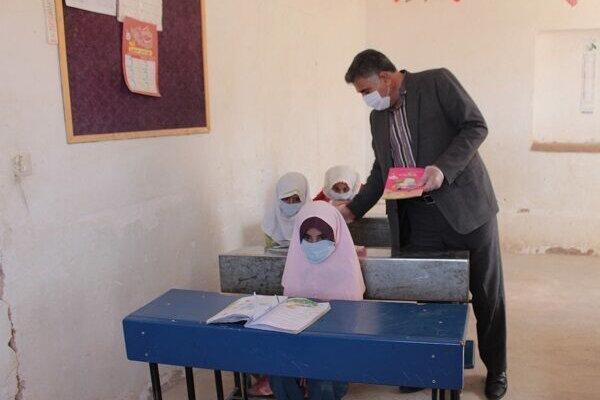 مدرسه ابتدایی