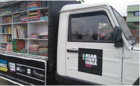 زوج هندی عاشق کتاب