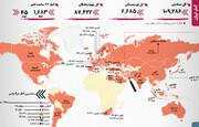 آمار کرونا   روسیه رکورد زد   وضعیت نامطلوب دو استان ایران
