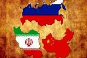اجلاس سهجانبه ایران، چین و روسیه قبل از نشست برجام