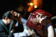 چه کسانی نباید در مراسم شبهای قدر شرکت کنند؟