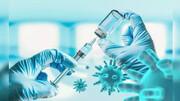 آزمایش واکسن چینی کرونا در عربستان، روسیه و برزیل