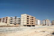 کاهش ساختوساز مسکن در مشهد