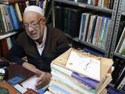 به بهانه درگذشت بیوک چیتچیان   یادی از کهنهسوار کتابفروشان کوچه حاجنائب