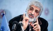 مردم دولتی مثل کره شمالی میخواهند | رئیس جمهور ۱۴۰۰ تمامیتخواهتر از احمدینژاد است