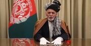 افغانستان به حالت «آمادهباش» درآمد