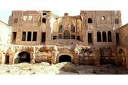 خانه تاریخی احیاگر کاشان در فهرست آثار ملی ثبت شد