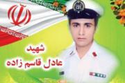 پیکر شهید حادثه «ناوچه کنارک» در اهر تشییع شد