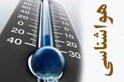 تداوم گرد و خاک در برخی نقاط | کاهش محسوس دما در شمال کشور