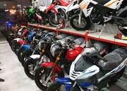 بازار داغ موتورسیکلتهای ۲۰۰ میلیونی | تکلیف قیمتگذاری موتورها چه میشود؟