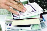 فساد ۲ هزار میلیاردی در دفترچههای بیمه | چرا دفترچههای بیمه الکترونیکی نمیشوند؟