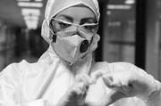 تصاویر | فوت پرستار جوان هنگام استراحت در زمان شیفت