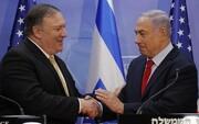 تکرار ادعاهای پمپئو و نتانیاهو علیه ایران در نشست خبری مشترک