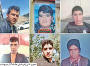 حاشیههای نحوه روایت مرگ ۱۰ افغان| از مرز افغانستان با ایران تا کمپ موریا در یونان | قصه غمبار «دهانه ذوالفقار»