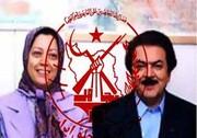 عکس | اولین دادگاه رسیدگی به دادخواست ۴۲ نفر از اعضای سابق گروهک تروریستی منافقین به سرکردگی مریم و مسعود رجوی