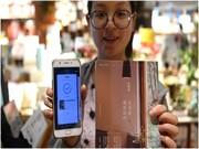نوآوری کتابفروشان چینی برای توسعه فرهنگ