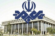 انتقاد روزنامه اطلاعات از علمکرد صدا و سیما | بهتر است مدعیان باب چهارم گلستان سعدی را که در فوائد خاموشی است بخوانند