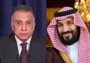 شرط عربستان برای پذیرفتن نخستوزیر عراق  | دیدار با ظریف سفر الکاظمی به ریاض را لغو کرد؟