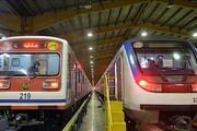 وضعیت سرویسدهی مترو تهران در تعطیلات پایان هفته