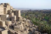 روستای گردشگری نایبند متحول میشود