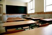 کهگیلویه و بویراحمد؛ یکی از استانهای گران آموزشی کشور است