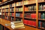 کتابخانههای عمومی زنجان بازگشایی میشوند