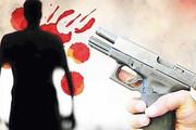 قتل شوهر با همدستی فاسق جوان
