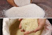 توزیع برنج و شکر با نرخ دولتی در خوزستان