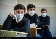 تصاویر مدارس پساکرونایی ؛ بازگشت از قرنطینه