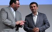 حسینی: با لفظ احمدینژادیها قصد تحقیرمان را دارند