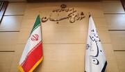 انتقاد روزنامه جمهوری اسلامی از شورای نگهبان | این شورا  نمیتواند قانون تصویب کند