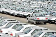 نظارت، افت قیمت را در بازار خودرو اصفهان رقم زد | کاهش ۱۰ درصدی قیمت خودرو