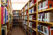 کتابخانههای عمومی از ۲۹ اردیبهشت بازگشایی میشود
